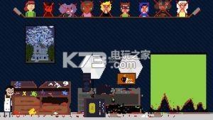 屠夫抓人躲貓貓 v6.0 游戲下載 截圖