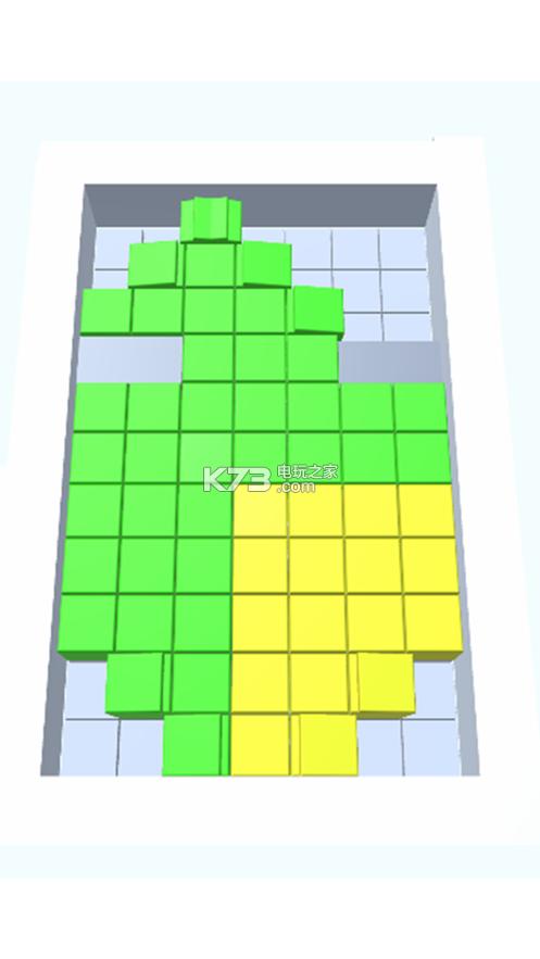 Cubes King v1.0 下载 截图