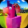 方块小马场3D游戏下载v1.0