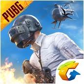 pubg mobile0.15.5下载