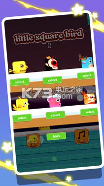 憤怒的方塊小鳥 v1.0 游戲下載 截圖