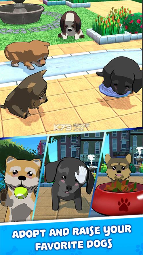 超级猛犬 v0.6 游戏下载 截图