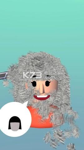 剪头发贼6 v1.4.4 游戏下载 截图