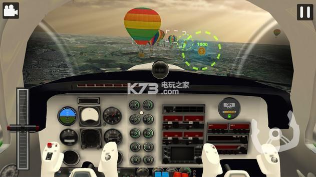 飛機模擬器3D v1.0 游戲下載 截圖
