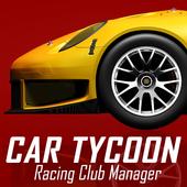 急速街头疯狂赛车城 v1.0.4 游戏下载