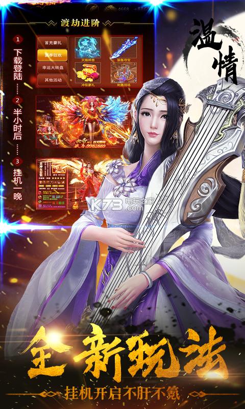 魔道老祖陈情令 v1.8 手游下载 截图
