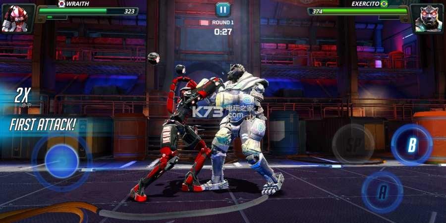 世界机器人拳击2 v1.0.230 下载 截图