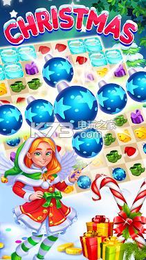 圣誕節比賽3 v1.00.011 手游下載 截圖