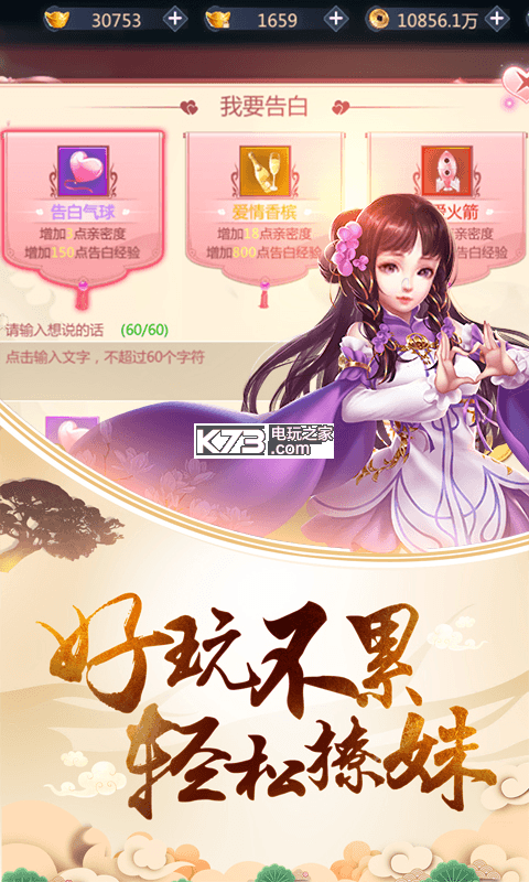 剑荡九州 v0.02 折扣版下载 截图