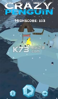 疯狂的企鹅 v2.1 下载 截图