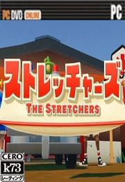 The Stretchers 游戏
