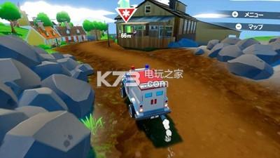 分手救护车 v1.0 手机版 截图