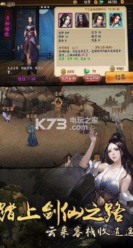 焚仙令 v1.138.0 游戏下载 截图
