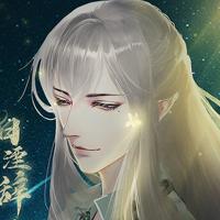 赤昭赋橙光游戏破解版 v1.0 下载