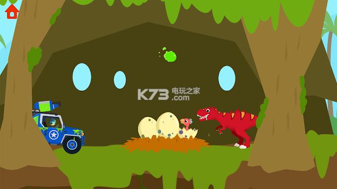 恐龙警卫队 v1.0.2 游戏下载 截图