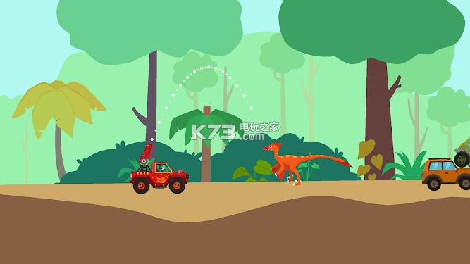 恐龍警衛隊 v1.0.2 游戲下載 截圖