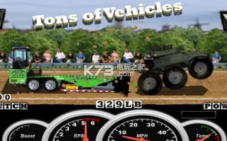 拉卡車大力士 v20190429 游戲下載 截圖