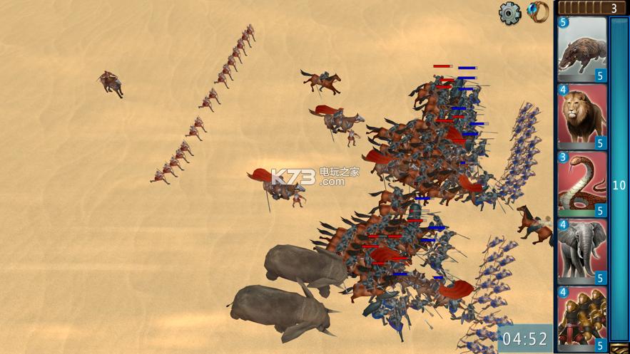 希臘英雄之冒險 v1.5 手游下載 截圖
