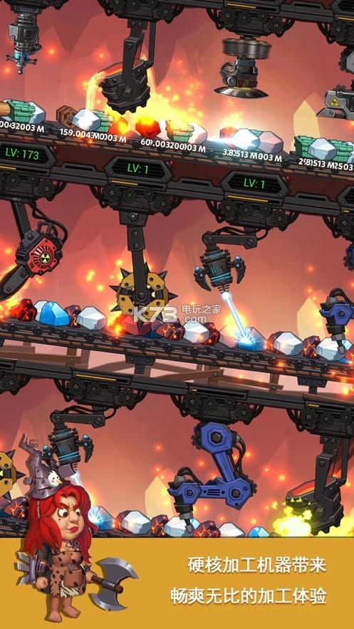 机器大亨 v1.4.1 游戏下载 截图