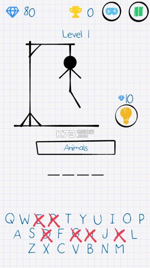 上吊小人猜单词 v1.0.1 游戏下载 截图