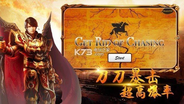 刀剑屠世 v101.0.0 游戏下载 截图