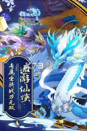 蜀山战神 v1.0.1 至尊版下载 截图