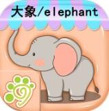宝宝益智早教识字卡游戏下载v1.86.00