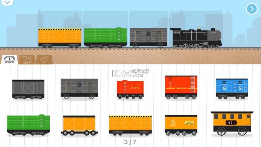 Labo積木火車 v1.0.4 游戲下載 截圖