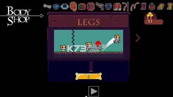 僵尸之王的归来 游戏下载 截图