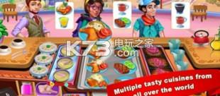 烹飪山谷 v1.0 游戲下載 截圖