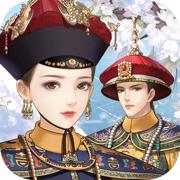 后宫妃传游戏下载v1.0