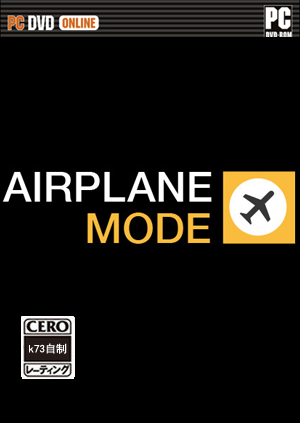 乘飛機模擬器游戲下載