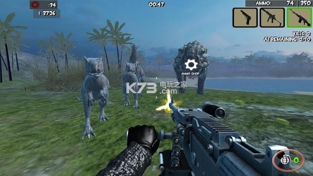 恐龍侏羅紀生存世界 v1.3 游戲下載 截圖