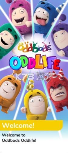 oddbods Oddlife v0.1 游戲下載 截圖