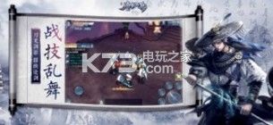 倚剑朝歌 v1.0 手游下载 截图