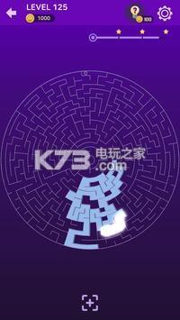 Brain Maze v1.0.2 游戲下載 截圖