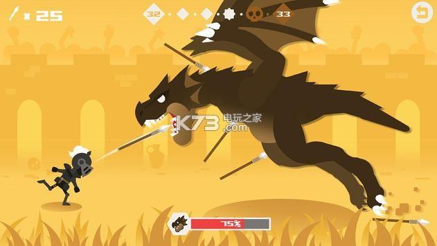 射箭英雄 v1.0.1 游戲下載 截圖