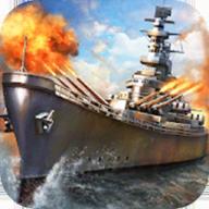 刺激海戰游戲下載v1.0