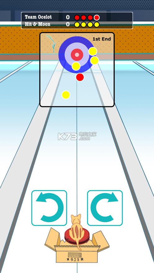 喵喵的卷曲 v1.0.1 下載 截圖