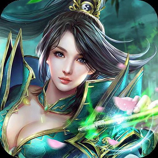江湖修仙传变态版下载v0.0.1