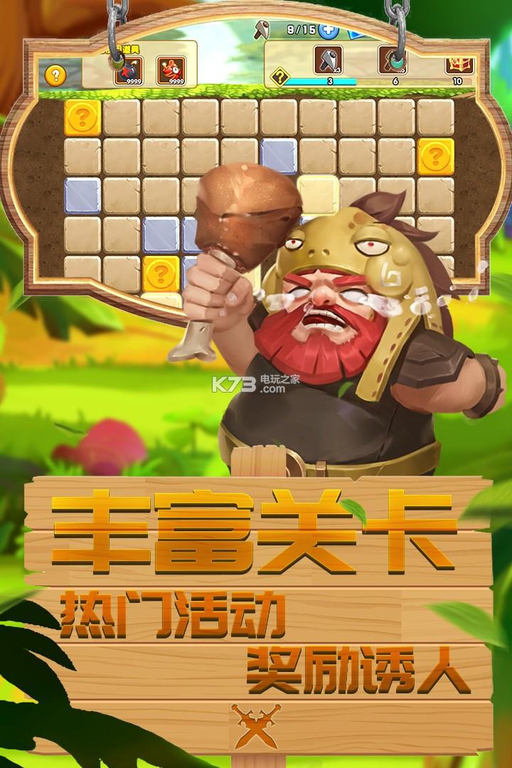 幻龍騎士 v2.0.1 九游版下載 截圖