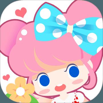 我的甜蜜花園游戲下載v1.4.0