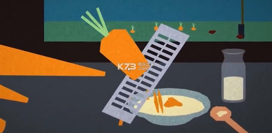 胡蘿卜晚餐 v1.1 下載 截圖