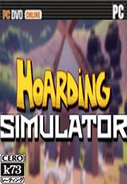 Hoarding Simulator游戲下載