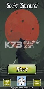 索尼克音速武士 v3.1 游戲下載 截圖