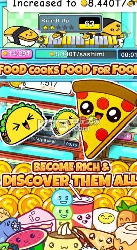 可愛的食物們 v24.0.0 游戲下載 截圖