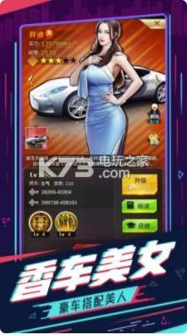 極品秘書美麗俏佳人 v1.0 游戲下載 截圖