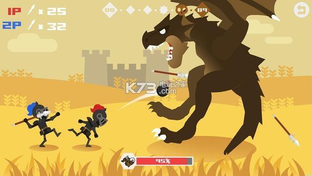 英雄的射手 v1.0.1 游戏下载 截图