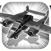 打你個飛機 v1.5 下載