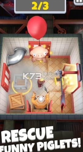 豬你太難 v1.9 游戲下載 截圖